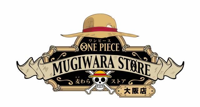 MUGIWARASTORE_OSAKA_201411042